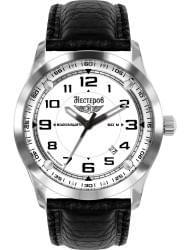 Наручные часы Нестеров H0959B02-05A, стоимость: 4330 руб.