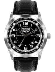Наручные часы Нестеров H0959B02-05E, стоимость: 3700 руб.