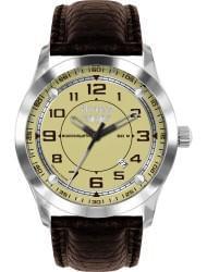 Наручные часы Нестеров H0959B02-15F, стоимость: 3700 руб.