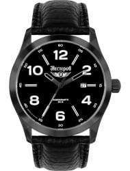 Наручные часы Нестеров H0959B32-03E, стоимость: 4470 руб.