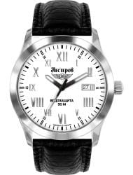 Наручные часы Нестеров H0959C02-03A, стоимость: 4330 руб.