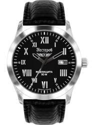 Наручные часы Нестеров H0959C02-03E, стоимость: 3700 руб.