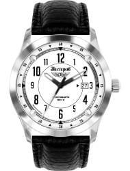 Наручные часы Нестеров H0959C02-05A, стоимость: 4330 руб.