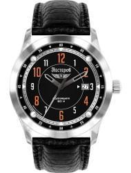 Наручные часы Нестеров H0959C02-05EOR, стоимость: 3620 руб.