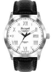 Наручные часы Нестеров H0959D02-03A, стоимость: 5590 руб.