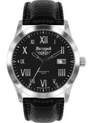 Наручные часы Нестеров H0959D02-03E, стоимость: 4540 руб.