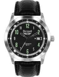 Наручные часы Нестеров H0959D02-05EN, стоимость: 7470 руб.