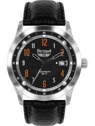 Наручные часы Нестеров H0959D02-05EOR, стоимость: 6780 руб.