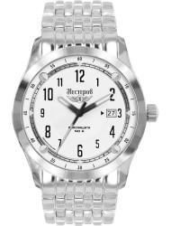 Наручные часы Нестеров H0959D02-75A, стоимость: 4190 руб.