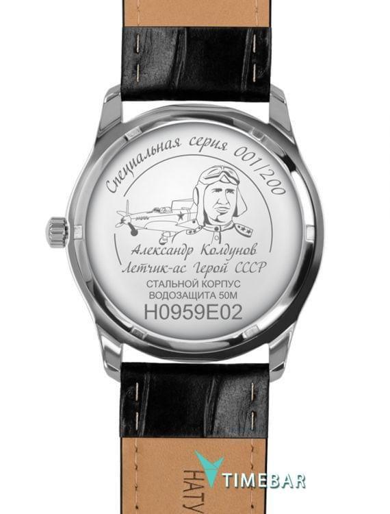 Наручные часы Нестеров H0959E02-03A, стоимость: 6760 руб.. Фото №3.