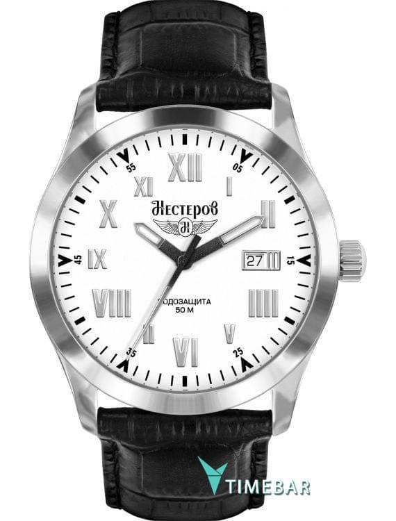 Наручные часы Нестеров H0959E02-03A, стоимость: 5530 руб.