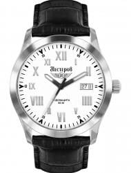 Наручные часы Нестеров H0959E02-03A, стоимость: 6760 руб.