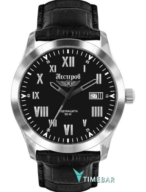 Наручные часы Нестеров H0959E02-03E, стоимость: 6010 руб.