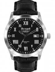 Наручные часы Нестеров H0959E02-03E, стоимость: 7500 руб.