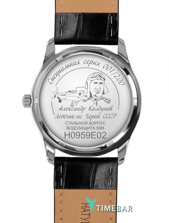Наручные часы Нестеров H0959E02-05A, стоимость: 7500 руб.. Фото №3.