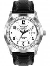 Наручные часы Нестеров H0959E02-05A, стоимость: 8120 руб.
