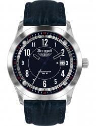 Наручные часы Нестеров H0959E02-05B, стоимость: 4820 руб.