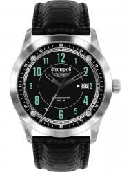 Наручные часы Нестеров H0959E02-05EN, стоимость: 4820 руб.