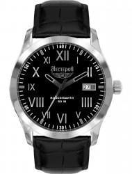Часы Нестеров H0959F02-03E, стоимость: 6430 руб.