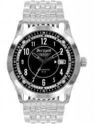 Часы Нестеров H0959F02-75E, стоимость: 7480 руб.