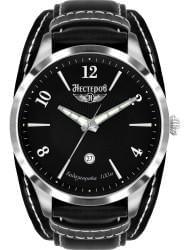 Наручные часы Нестеров H0983A02-04E, стоимость: 7620 руб.