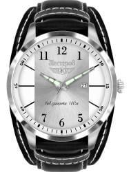 Наручные часы Нестеров H0983A02-05A, стоимость: 9790 руб.