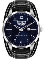 Наручные часы Нестеров H0983A02-05B, стоимость: 9790 руб.