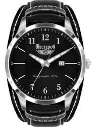 Наручные часы Нестеров H0983A02-05E, стоимость: 9790 руб.