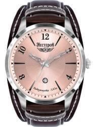 Наручные часы Нестеров H0983A02-14D, стоимость: 7620 руб.