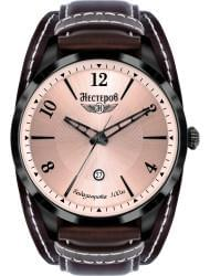 Наручные часы Нестеров H0983A92-14D, стоимость: 6120 руб.