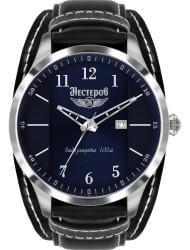 Наручные часы Нестеров H0983B02-05B, стоимость: 6990 руб.