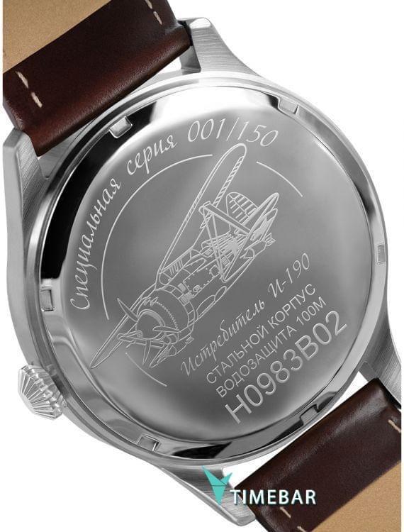 Наручные часы Нестеров H0983B02-14D, стоимость: 8750 руб.. Фото №3.