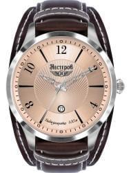 Наручные часы Нестеров H0983B02-14D, стоимость: 6430 руб.
