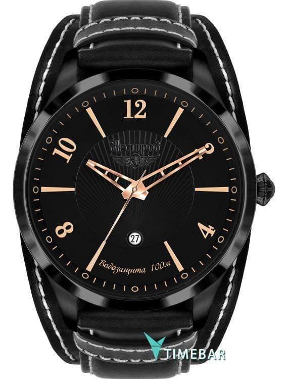 Наручные часы Нестеров H0983B32-04ERG, стоимость: 7970 руб.
