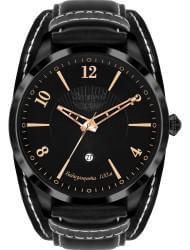 Наручные часы Нестеров H0983B32-04ERG, стоимость: 6640 руб.