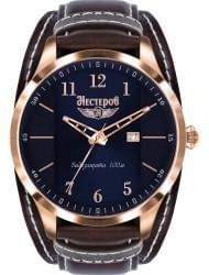 Наручные часы Нестеров H0983B52-15B, стоимость: 6640 руб.
