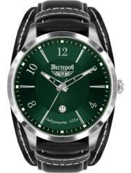 Часы Нестеров H0983C02-04N, стоимость: 6570 руб.