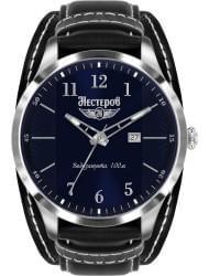 Часы Нестеров H0983C02-05B, стоимость: 6570 руб.