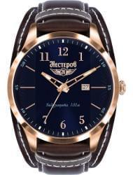 Часы Нестеров H0983C52-15B, стоимость: 6830 руб.