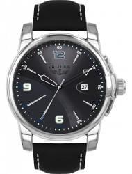 Наручные часы Нестеров H0984A02-05K, стоимость: 7410 руб.