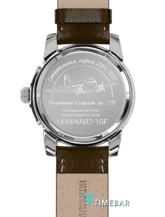 Наручные часы Нестеров H0984A02-15F, стоимость: 9740 руб.. Фото №2.