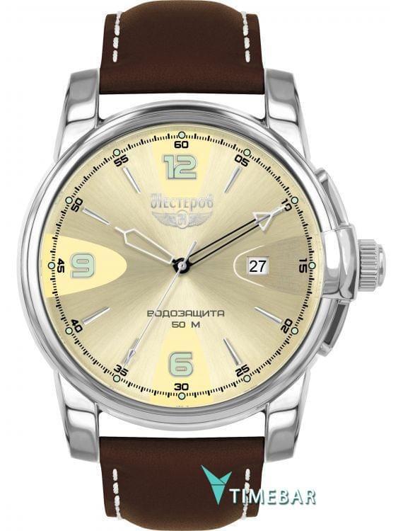 Наручные часы Нестеров H0984A02-15F, стоимость: 7410 руб.