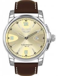 Наручные часы Нестеров H0984A02-15F, стоимость: 9740 руб.