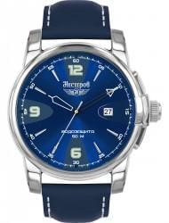 Наручные часы Нестеров H0984A02-45B, стоимость: 7410 руб.
