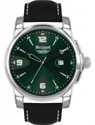 Наручные часы Нестеров H0984B02-05N, стоимость: 10360 руб.