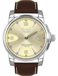 Наручные часы Нестеров H0984B02-15F, стоимость: 8810 руб.