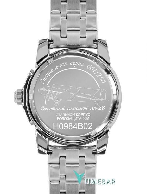 Наручные часы Нестеров H0984B02-75B, стоимость: 11900 руб.. Фото №3.
