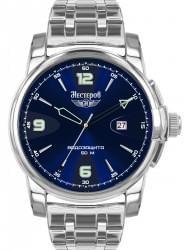 Наручные часы Нестеров H0984B02-75B, стоимость: 11900 руб.
