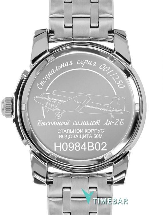 Наручные часы Нестеров H0984B02-75E, стоимость: 11050 руб.. Фото №3.