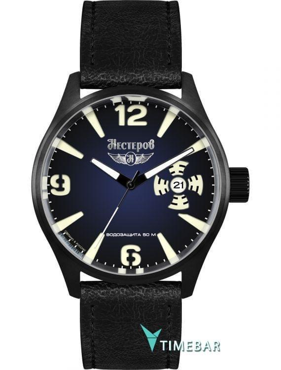 Наручные часы Нестеров H098732-05B, стоимость: 5380 руб.